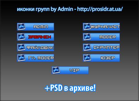 иконки для сайта кс: